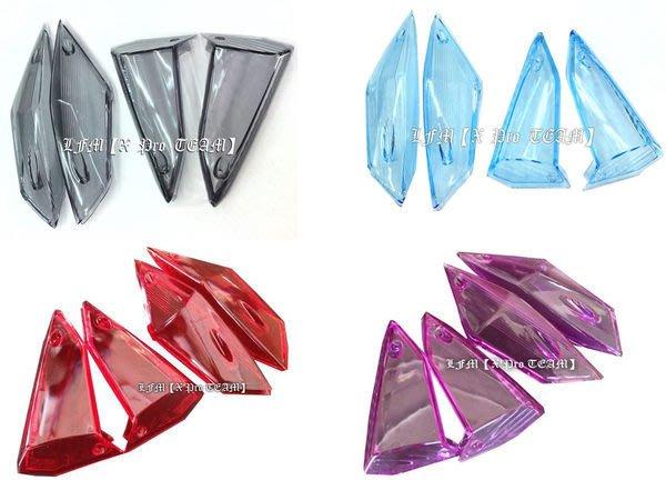 LFM【X Pro TEAM】JET POWER前後燻黑方向燈殼~另有水藍、烈焰紅、炫耀紫~JET POWER EVO~特價中!