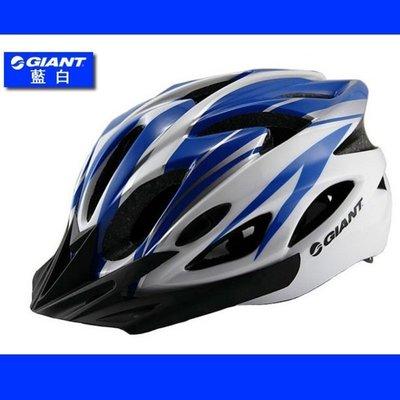 【購物百分百】新款捷安特GIANT 自行車帽 一體成型騎行頭盔 腳踏車安全帽 單車頭盔 裝備安全帽 騎士帽 越野帽 鼎