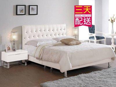 【DYL】伊果6尺白色雙人皮床、床台、床架(部份地區免運費)200 T