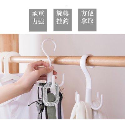 可旋轉多用掛架 領帶掛架 衣櫃絲巾掛架 多功能家用領帶掛架 塑料掛勾 #0219