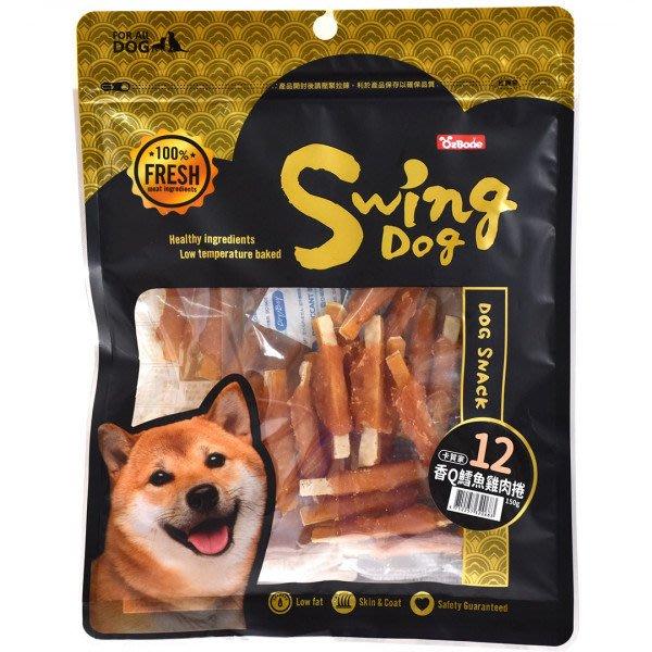 【寵物王國】OzBone卡賀家犬零食No.12-香Q鱈魚雞肉捲150g