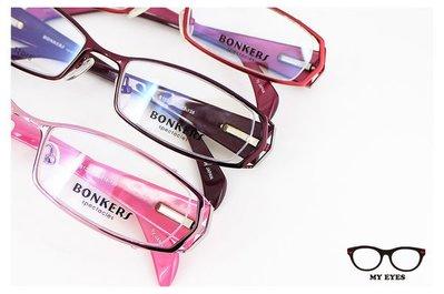 【My Eyes 瞳言瞳語】BONKERS光學眼鏡 複合式材質 彈簧鏡腳