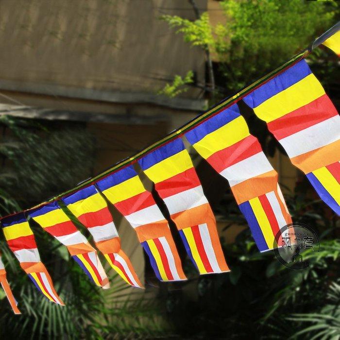 聚吉小屋 #千百智橫掛經幡佛教用品國際佛教旗五色綢布經旗風馬旗佛教旗