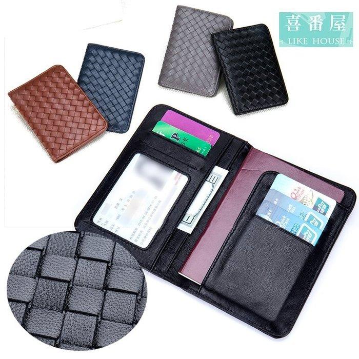 【喜番屋】真皮羊皮手工編織包護照夾護照包護照套皮夾皮包錢夾零錢包男夾女夾卡片夾卡片包卡片套卡包卡夾卡套【KN91】