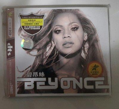 【音爆】  碧昂絲  Beyonce  24 bit 白金天碟2CD 專輯 新北市