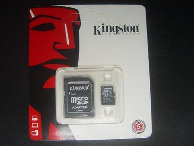 含稅附發票 日系大廠MicroSDHC T-Flash 64G(Class10)U1 記憶卡