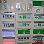 消防器材批發中心YH-8321 光電式偵煙探測器 火警偵煙偵測器 偵煙器 消防認證
