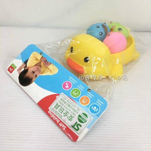 【3C小苑】母子鴨 母鴨帶小鴨 洗澡必備 玩具鴨 洗澡鴨 啾啾聲 嬰幼兒 兒童 洗澡玩具 ST安全玩具