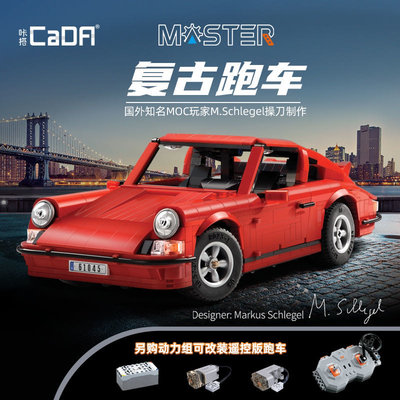 現貨- 雙鷹 C61045 經典系列 保時捷 911 復古跑車 (靜待版)/相容樂高 10295