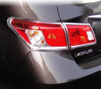 圓夢工廠 Lexus 2009~2012 ES300 ES330 ES350 改裝 鍍鉻銀車燈框飾貼 後燈框 尾燈框
