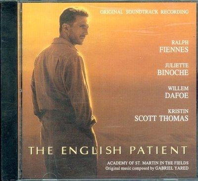 《絕版專賣》英倫情人 / The English Patient 電影原聲帶 Gabriel Yared
