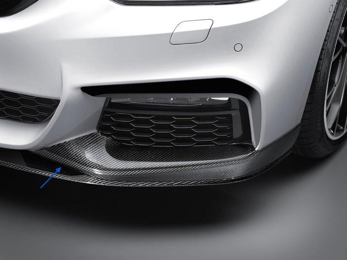 【樂駒】BMW G30 5系列 M Performance Carbon Front Splitter 碳纖維 前定風翼