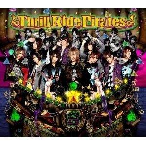 SuG--Thrill Ride Pirates (日版CD+DVD+PHOTOBOOK) 全新未拆