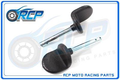 RCP 駐車架 配件 L板 L 支架 防滑 膠皮 13MM SHIVER 750 GT 750 台製品