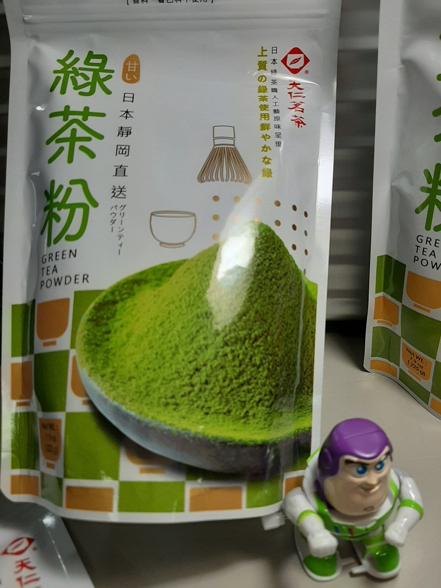 天仁茗茶 綠茶粉 225 g(日本靜岡直送)   A010