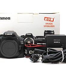 【高雄青蘋果3C】CANON EOS 550D 單機身 APS-C 二手相機 快門252XX #57949