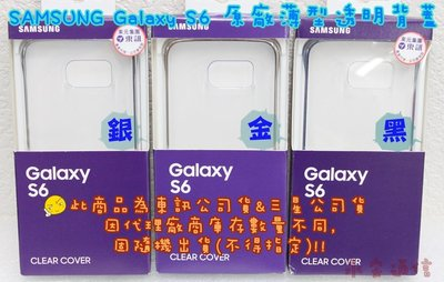 【永安】2色 保證原廠 Samsung...