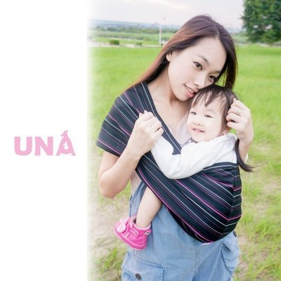 Una背巾 (哺乳揹巾) 背帶 推車 哺乳衣 巾最佳支援~嬰兒背巾 ☆╮精選彈性系列 ~ 光譜 桃╭☆ 台灣製好品質