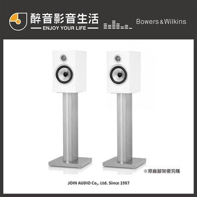【醉音影音生活】英國 Bowers & Wilkins B&W 706 S2 書架喇叭/揚聲器.台灣公司貨