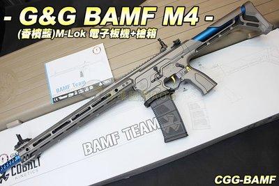 【翔準國際AOG】G&G COBALT BAMF M4 Team(香檳/藍)含槍箱 電子式扳機 電動 硬殼槍箱 生存遊戲