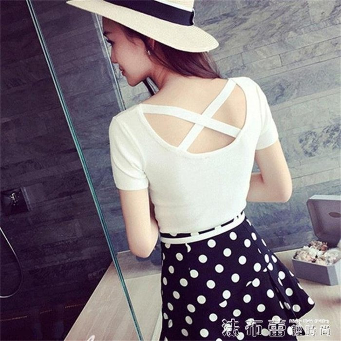 短袖T恤短袖女純棉修身黑色t恤女圓領純色緊身體恤半袖漏背上衣