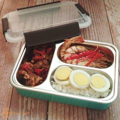 【Daylight】現貨-304不銹鋼便當盒 扣押式 分格餐盒 注水加熱 注水保溫 餐盒