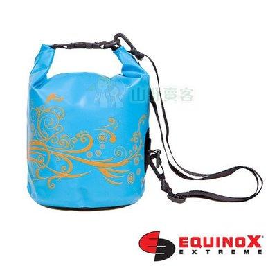 【山野賣客】Equinox 5公升 淺藍色 浪花 全系列防水袋 潛水 衝浪 游泳 溯溪 泛舟 單車環島 111401