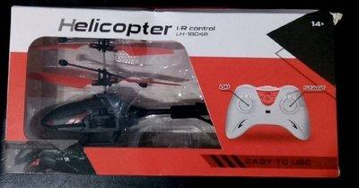 全新~Helicopter VR control直升機(LH-1804R)