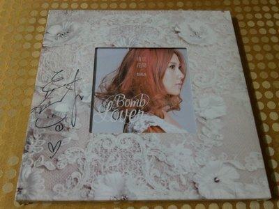 豆花妹 蔡黃汝 第一張個人專輯 情豆花開 限定版 親筆簽名 含大型海報 豆花妹手繪圖卡