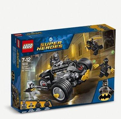 (預購)LEGO DC Superheroes 76110 Batman: The Attack of the Talons set 樂高