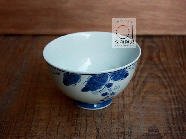 +佐和陶瓷餐具批發+【XL071110-8有田燒葡萄飯碗-日本製】日本製 飯碗 碗缽 家用碗 食器 餐具