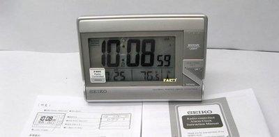 嚴選時計屋【SEIKO】精工SEIKO科技工藝無比精準電波鐘/鬧鐘 QHR024S / QHR024   原QHR016
