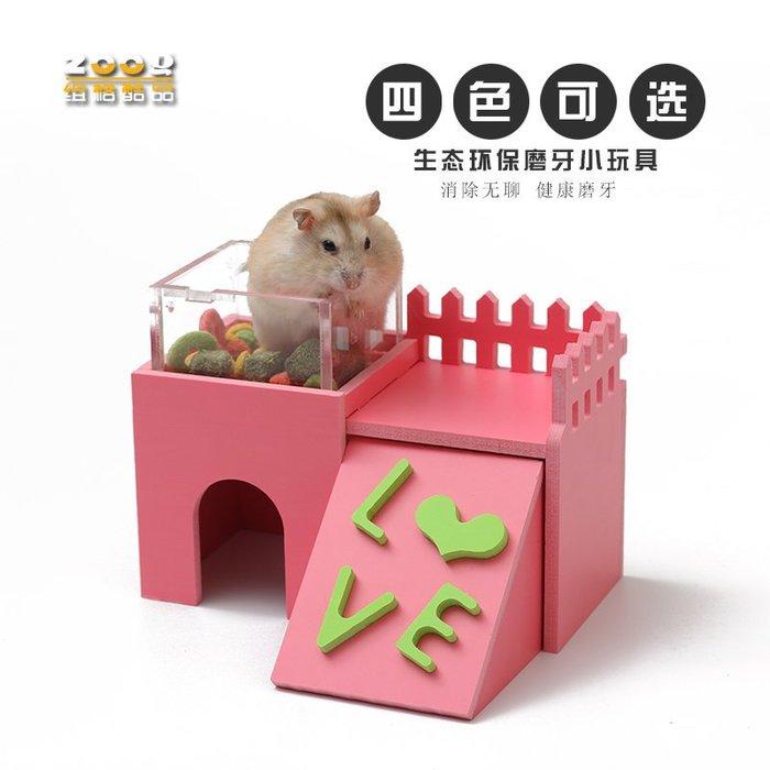 小寵物用品倉鼠雙層多功能大睡窩食盆生態木質玩具金絲熊食盆