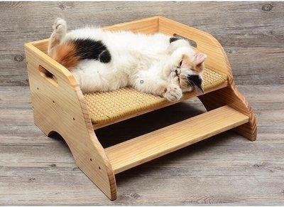 【興達生活】嗨皮貓`貓咪實木床寵物床貓窩貓沙發加菲貓床貓用品送劍麻貓抓墊`21986