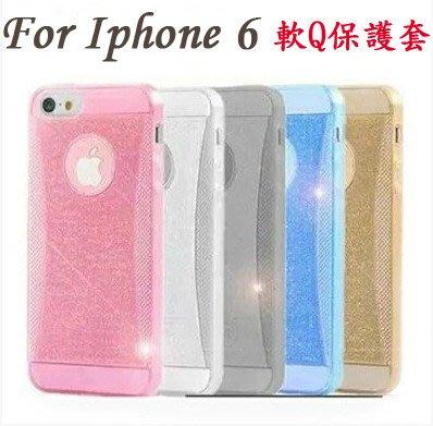 【CWC】Iphone 6 TPU軟殼 保護殼 Iphone6矽膠套 4.7吋 手機保護套 外殼 背蓋 果凍套 後背殼