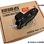 台中【阿勇的店】台灣製造 合格電檢認證 掃瞄者 GL-1 1080P行車記錄器 贈8G卡