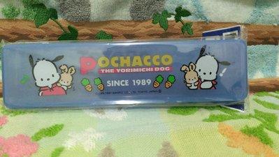 三麗鷗 sanrio kitty - pochacco 帕恰狗.小白狗 鉛筆盒 收納盒 (1997年 早期 絕版)