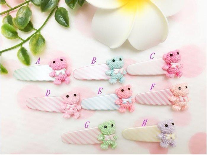【寶寶王國】甜甜可愛BB夾 兒童髮夾 髮飾 (商品編號 : 68-195 )
