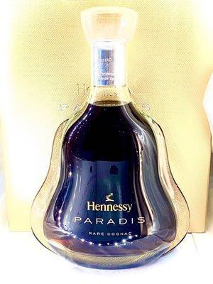 軒尼詩伯樂庭干邑 Hennessy PARADIS