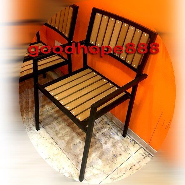 [自然傢俱坊]-樂活-塑木仿木休閒方背扶手椅-SH-8110085-(SH-8A14A01)(社區桌椅/戶外休閒桌椅)