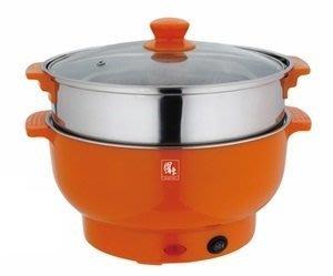 【山山小鋪】(免運)鍋寶 3.5L 多功能料理鍋 EC-350-D