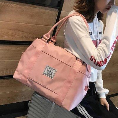 網紅旅行包女手提行李袋女韓版大容量可愛...