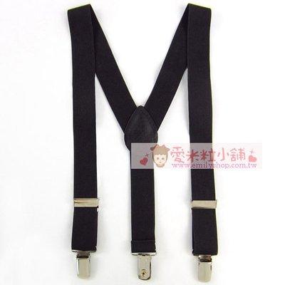 兒童彈性鬆緊帶 可調式吊帶 實用基本款 西裝襯衫配件 ☆愛米粒☆