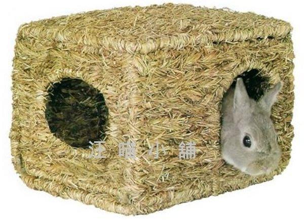 ☆汪喵小舖2店☆日本MARUKAN小動物用組合式牧草寢屋(MR-409)草墊草窩 適合兔子、天竺鼠