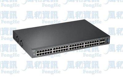 ZYXEL XGS2210-52 48埠GbE L2網路交換器(含10GbE上行介面)【風和網通】