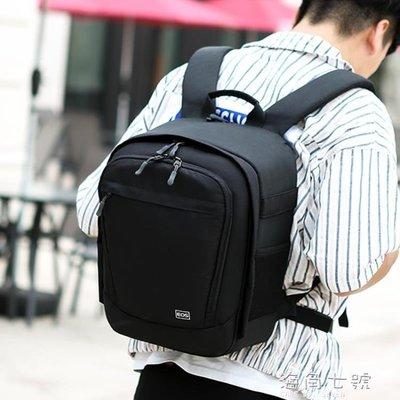 攝影背包專業佳能尼康雙肩攝影背包戶外旅行單眼相機雙肩包防水防盜大容量 海角七號