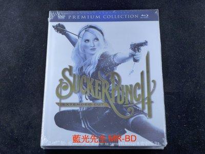 [藍光BD] - 殺客同萌 Sucker Punch BD + DVD 127分鐘三碟書本限定版