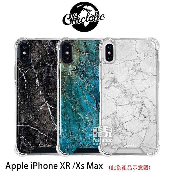 【飛兒】Chiclobe Apple iPhone XR / Xs Max 反重力防摔殼 - 大理石系列 (K)