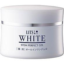 LITS植物幹細胞白皙啫喱Stem Perfect Gel