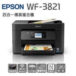 含發票 EPSON WF-3821 四合一傳真複合機 雲端列印: WiFi等多種無線列印,不受空間